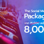 The Social Media Pakcage bu Springboard Solutions